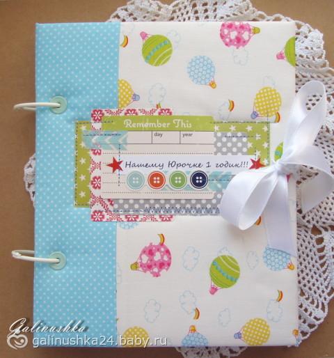 Обложки личных дневников своими руками