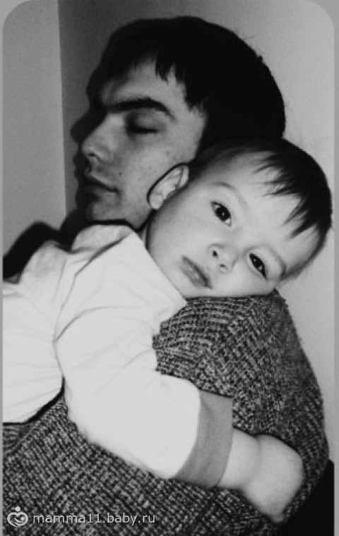 Отец и сын ❤