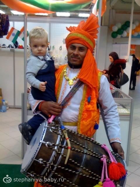 Знакомство С Индусами