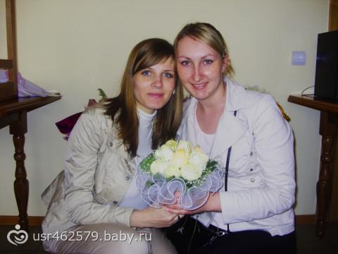 Женская дружба! Стишок )))