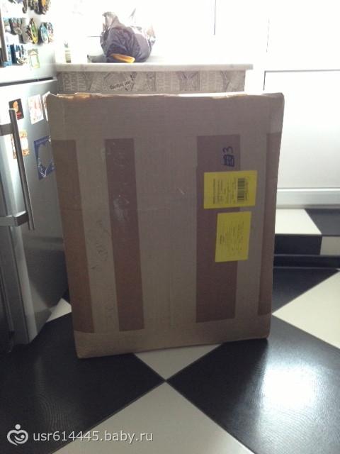 Пришла моя посылка из Америки :) :) :)