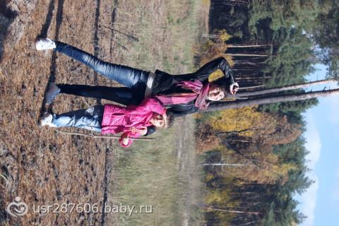 осень)))все как у всех)))