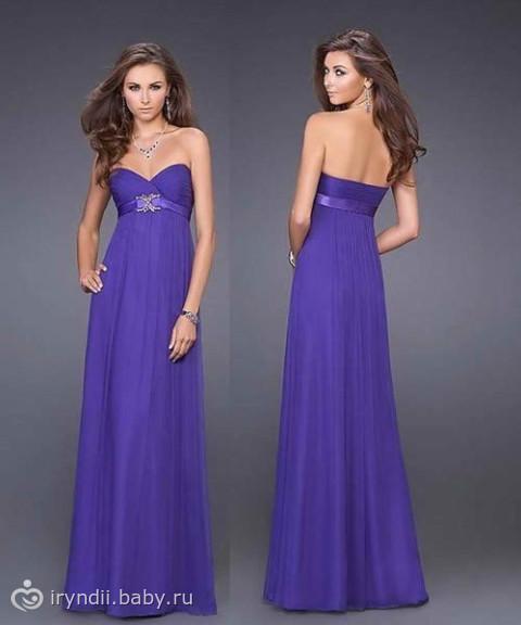 Найти платье