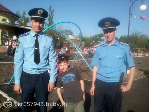 моя семья)))