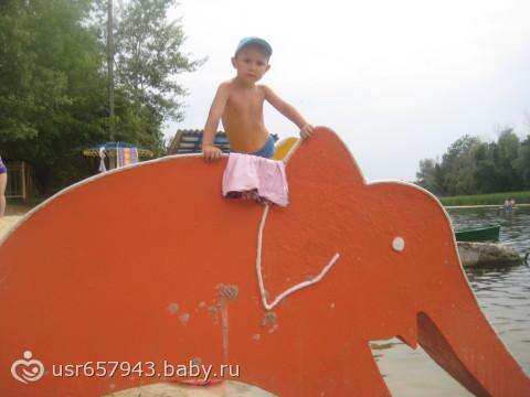 детки)))