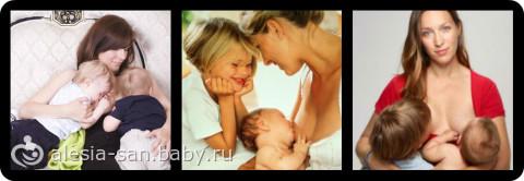 Грудное вскармливание во время беременности