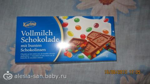 Моя посылочка)))