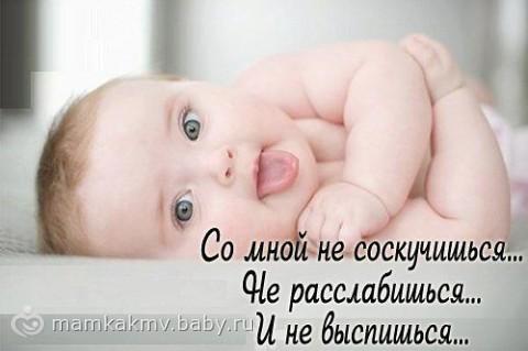Улыбнитесь… наши малышки просто прелесть!!!