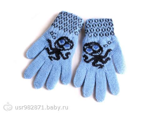 Согрейте теплом ручки Ваших деток! И о своих не забудьте))))