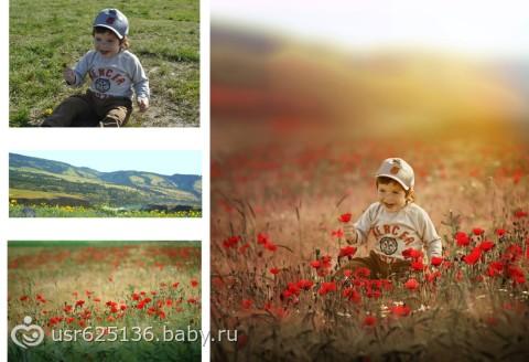 Фотошоп/Photoshop