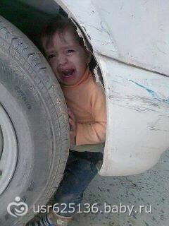 Пример того, почему Вы должны осматривать свое транспортное средство, прежде чем отъезжать со стоянки!!!