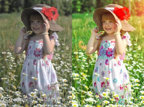 Фотошоп для Ваших деток :)