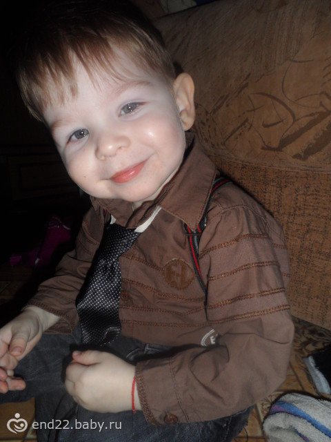 мой сынуля