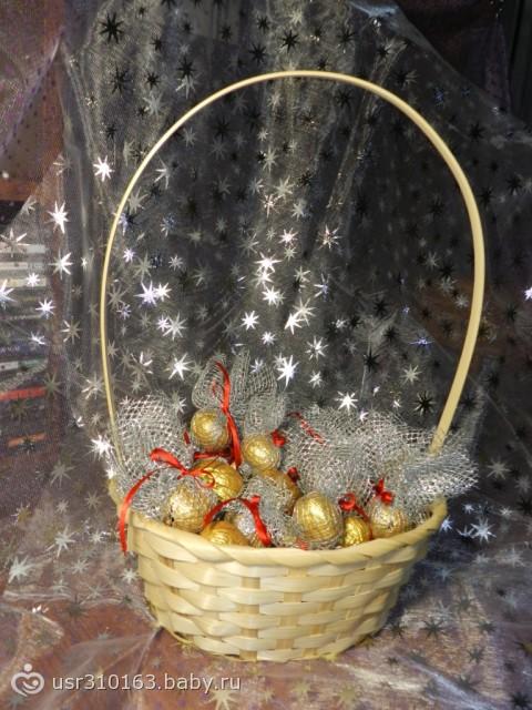 Золотые орешки