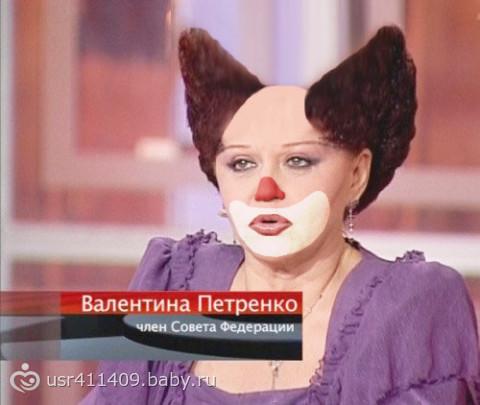 прическа валентины петренко в молодости фото
