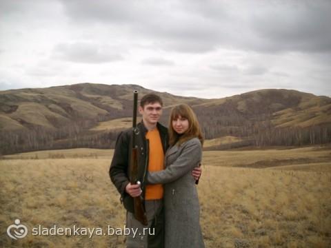 астрология знакомство с мужем