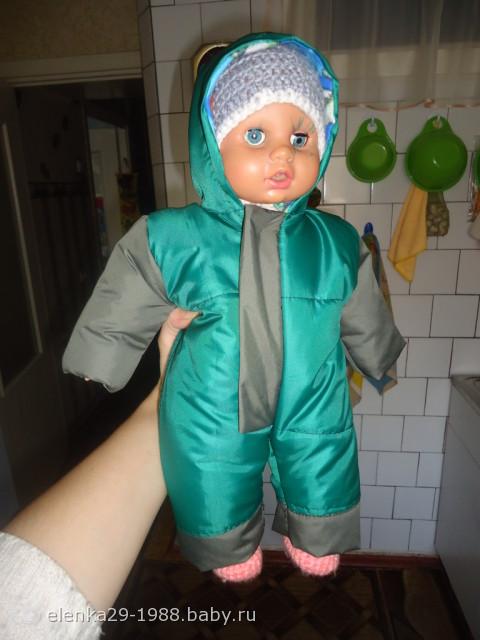Шьем зимний комбинезон для куклы ростом 32-34 см Ярмарка 47