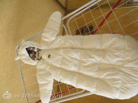 Одежка для новорожденного...Я опять со своими тараканами)))Помогите, плиииз)))