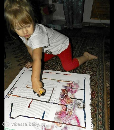 Лабиринт. Развиваем логическое мышление, направления, моторику. Фото. (с 1,5 лет до 3)
