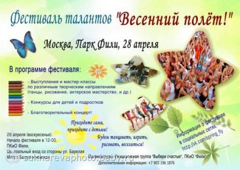 Тяжелая атлетика календарь соревнований в москве