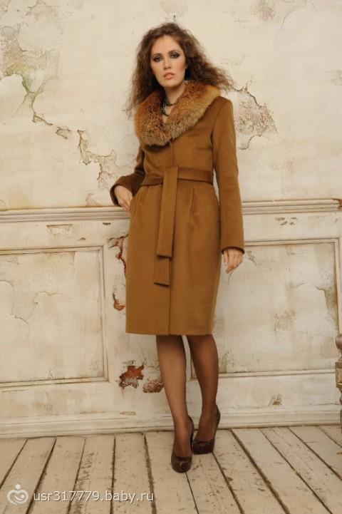 Зимние пальто производство москва