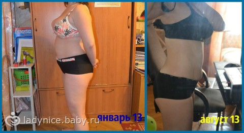 похудела за 3 месяца на 7 кг