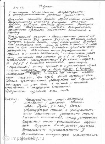 Медицинские центры октябрьский люберецкого района