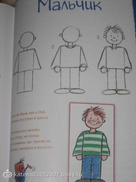 Зимняя картинки для ребенка 7 лет срисовать