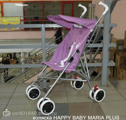 Коляска трость happy baby maria plus