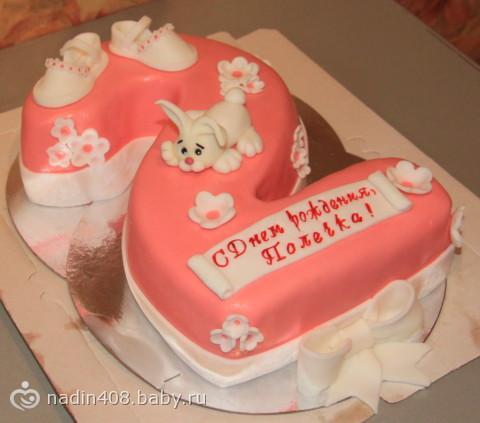 Фото тортов для детей 2 года