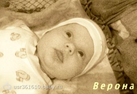 мило)))