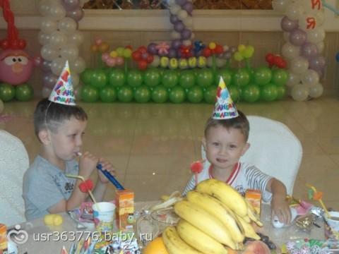У моей принцессы день рождение поздравление фото 316