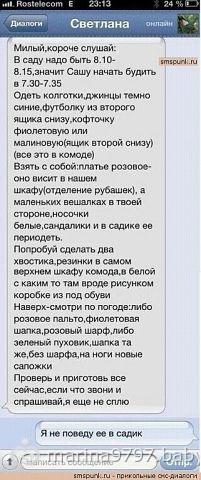 Реакция большинства мужчин:)))