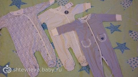 первые вещички для доци)
