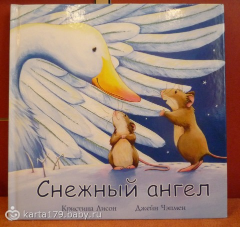 Наша зимняя книжная полка! Осторожно, много фото)