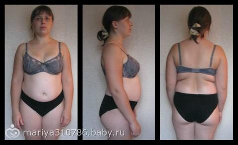 Отзывы о способе похудения 25 кадр