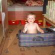 Первый в жизни чемодан