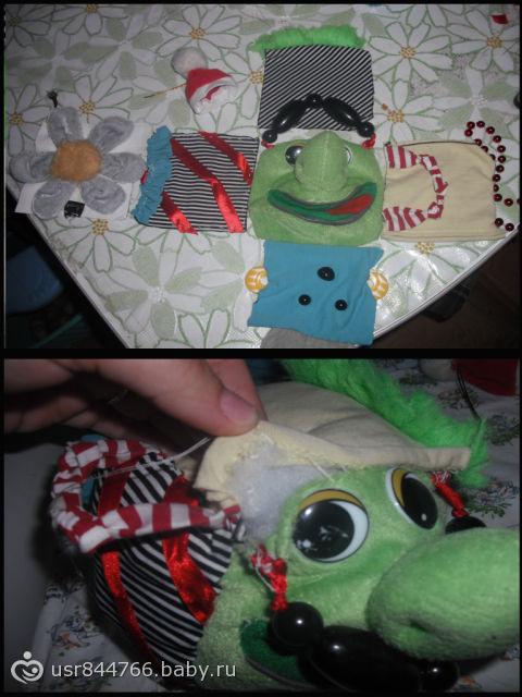 Игрушка куб для малышей))))