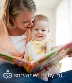 Как привить детям  любовь к чтению?