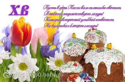 Для поздравления тети с днем рождения от племянницы в прозе своими словами