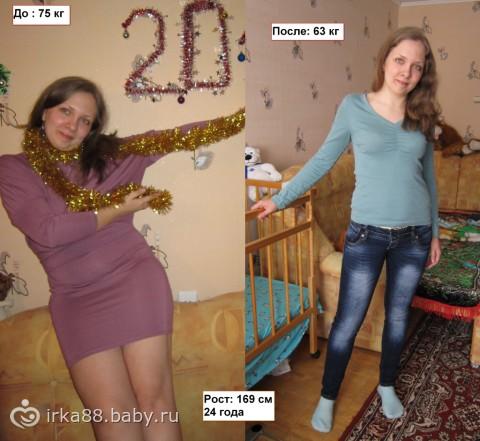 как похудеть на 1.5 кг за день