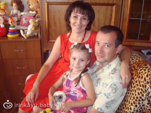 Как мы отметили первый День рождения дочки!!!!! ))) ..много букв и фото..