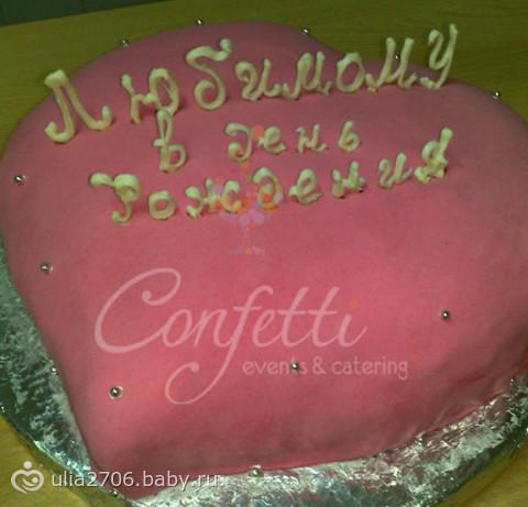 Торт на день рожденье ребенка 24
