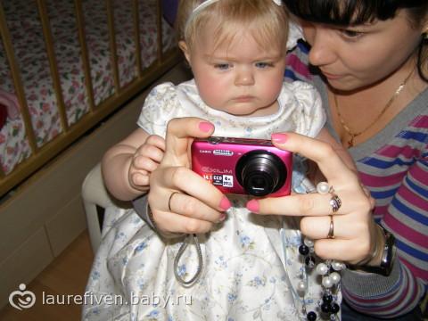 1годик. Фотоотчет.