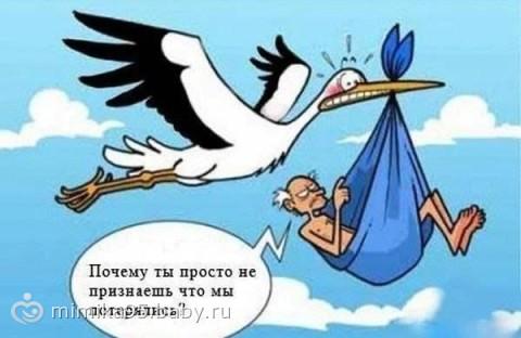 Для планирующих, не отчаиваемся, а улыбаемся!))