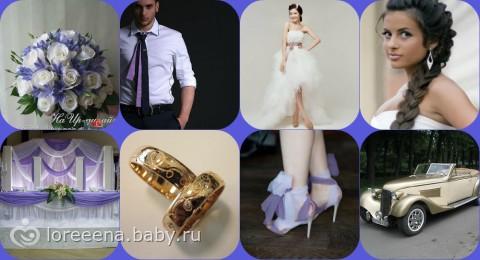 Голосование! Создай свадебный образ!!!! 1/4 финала - 1  группа