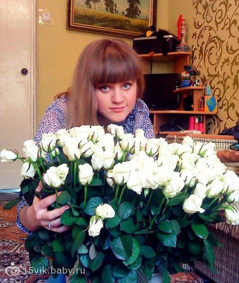 Наша история любви))))
