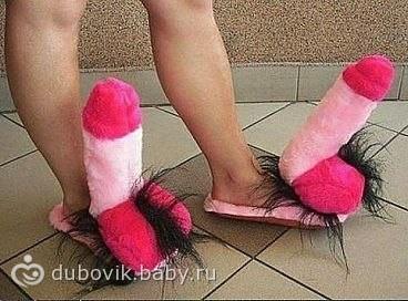 как вам тапочки?=))))))))))