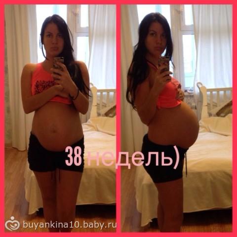 Ирина 36 лет знакомства 7