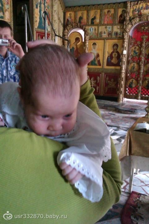 Крещение наше)В 2 месяца покрестили мы Кирюшку